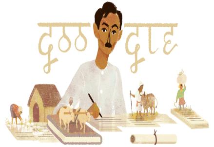 Munshi Premchand, Doodle di Google