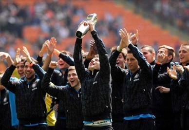 I ragazzi dell'Inter primavarea (Foto: Infophoto)