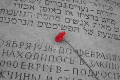 Il 27 gennaio è la Giornata della Memoria